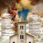 Festa dos Padroeiros de Pratânia: Senhor Bom Jesus e Santa Marcelina