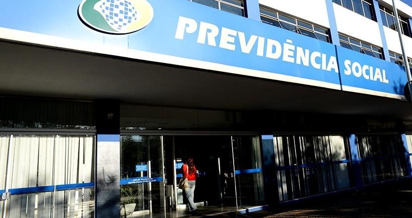 Reforma da Previdência é prioridade em 2017, diz Meirelles