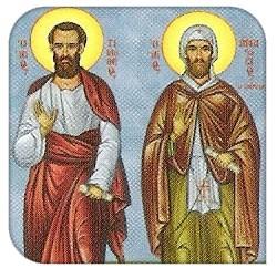 São Timóteo e Tito