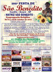 Avaré: 102ª Festa de São Benedito ocorre entre os dias 03 e 06 de outubro; festividades serão comemoradas ao longo do mês