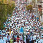 Santuário de Aparecida celebra Festa da Assunção de Nossa Senhora ao Céu com transmissão virtual