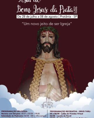 """Festa do """"Senhor Bom Jesus da Prata"""" acontece entre 28 de julho e 08 de agosto"""